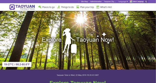 Taoyuan Travel Website, the ultimate travel guide to Taoyuan in foreign languages